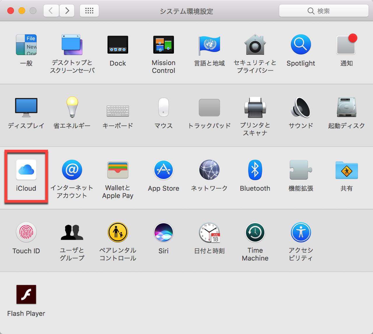 Dramatically increase storage space mac6