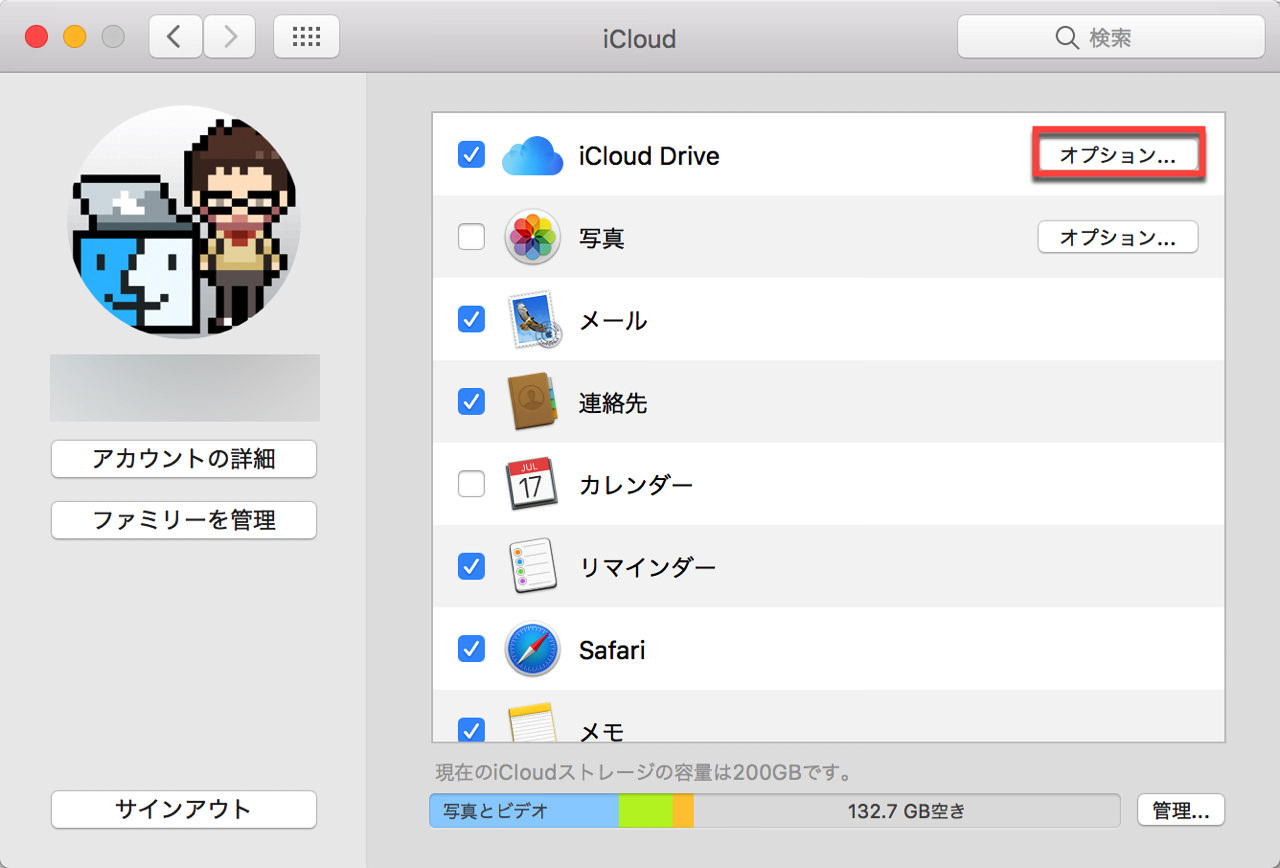 Dramatically increase storage space mac7