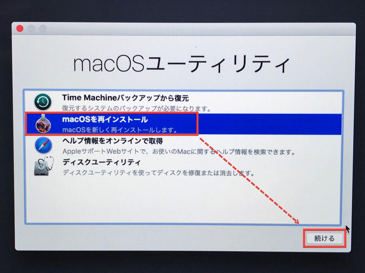 macOSを再インストールを選択して続けるボタンをクリック