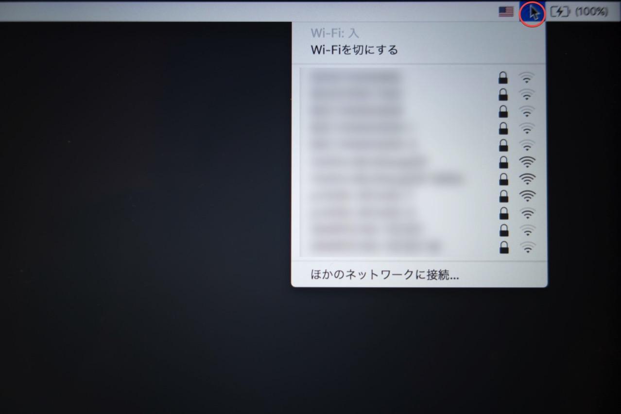メニューバーのWi-Fiアイコンをクリック