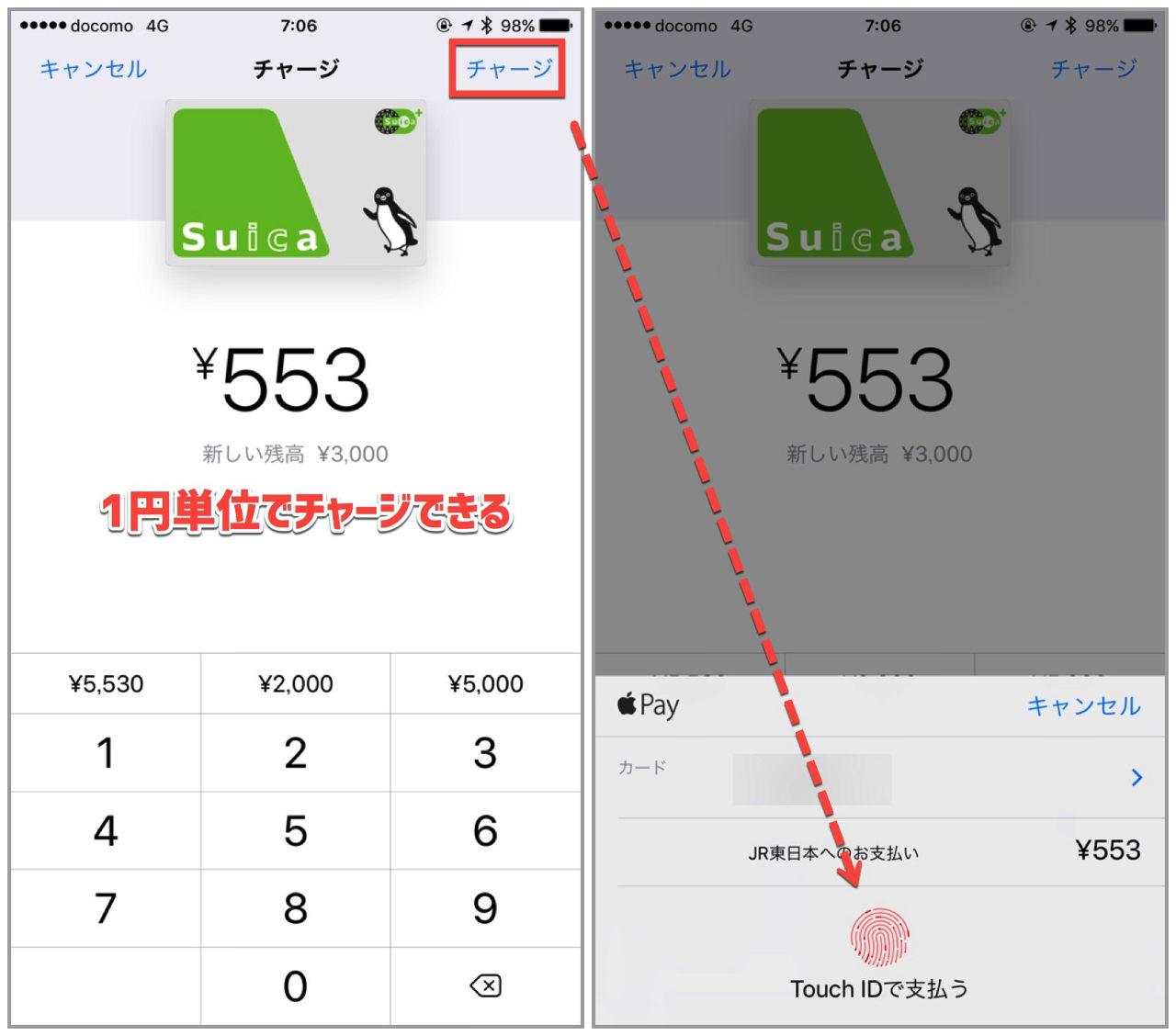 Apple pay suica charge for one yen1