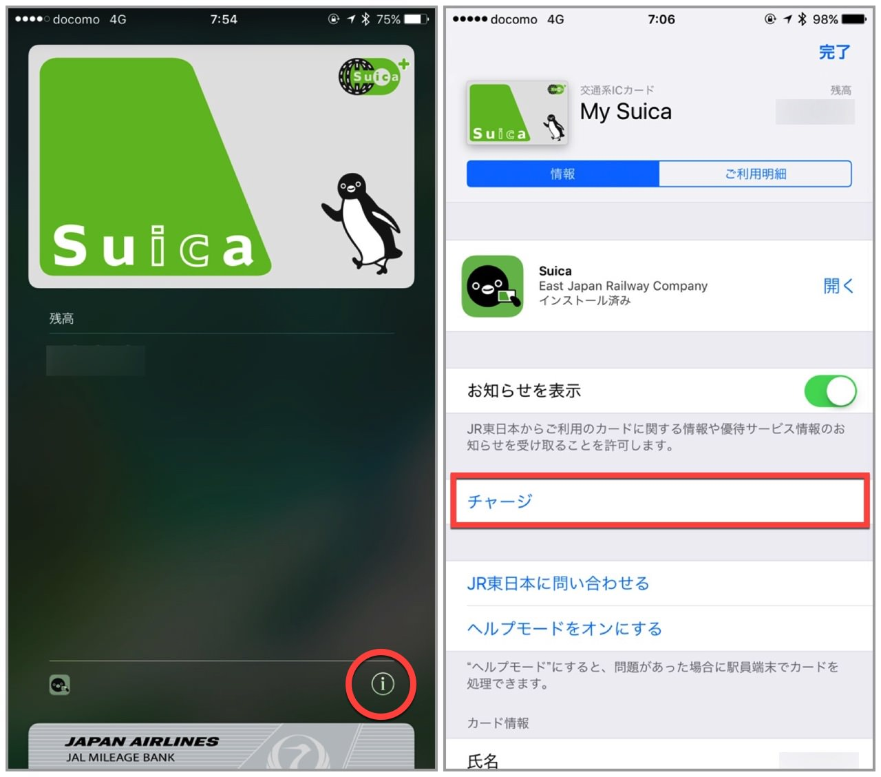 Apple pay suica charge for one yen9