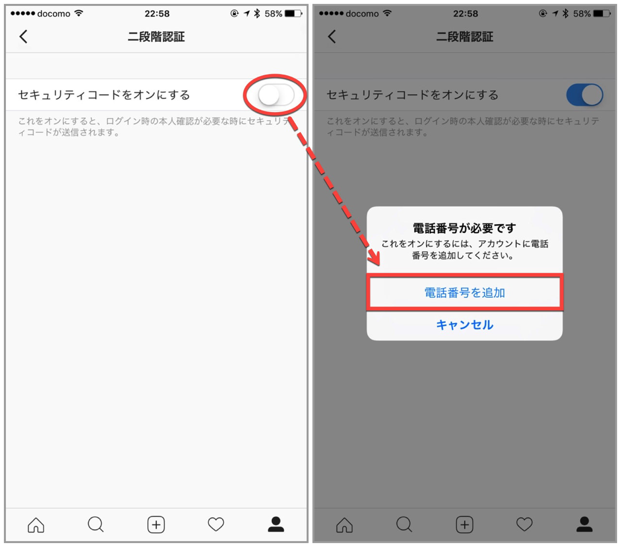 Instagram two step verification setting3