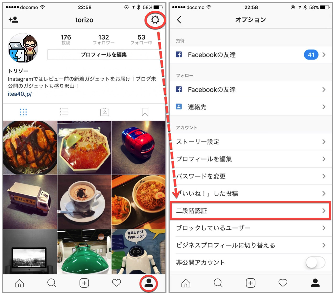 Instagram two step verification setting4