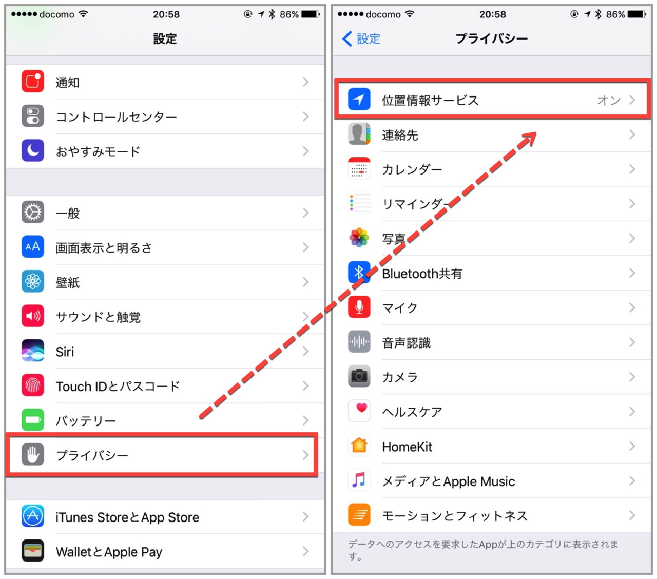 Iphone wifi 5ghz3