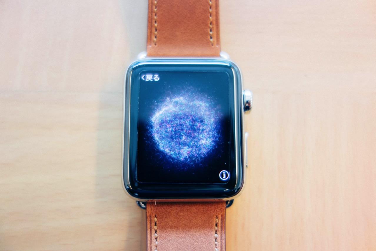 Apple Watch ―  Macのロックを解除(自動ログイン)する方法