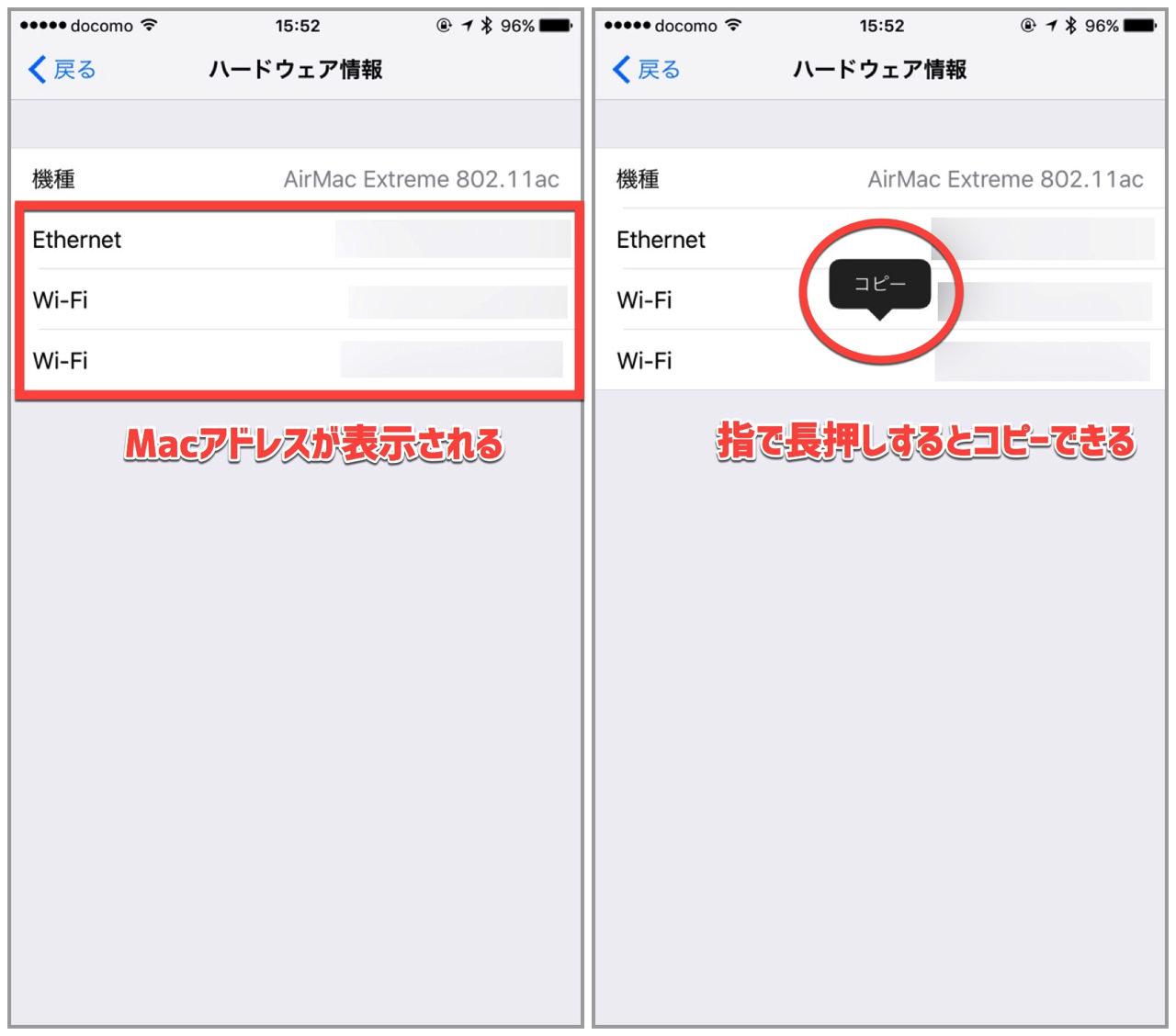 Check mac address airmac iphonet1
