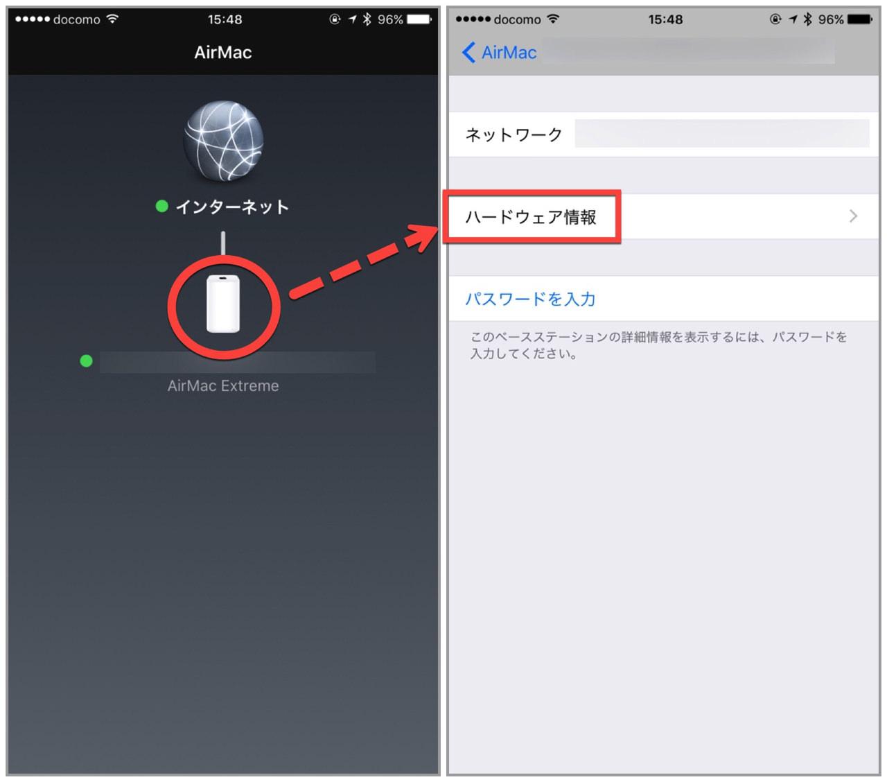 Check mac address airmac iphonet2