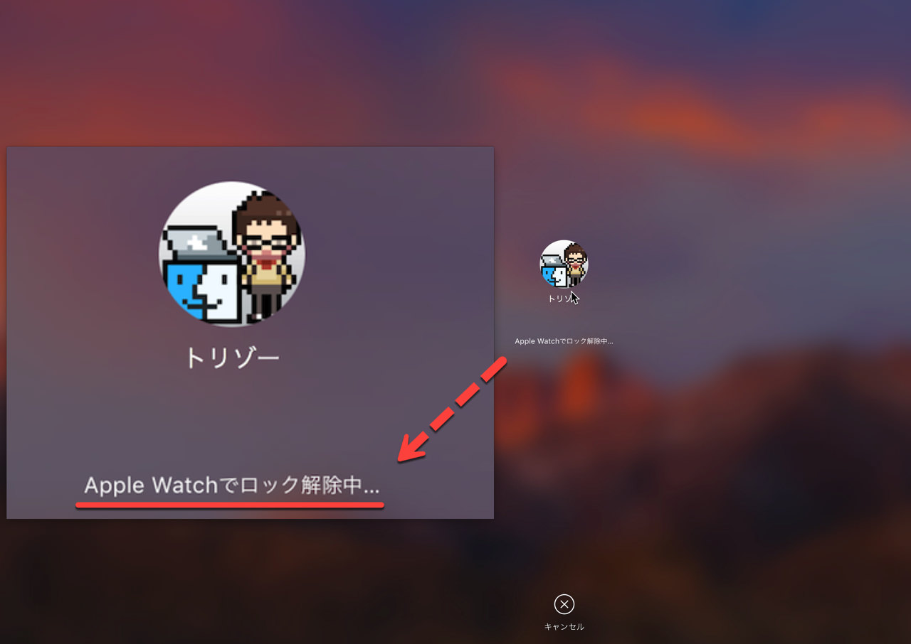 Unlock mac with apple watch1