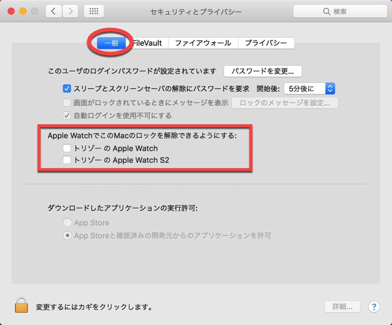 Apple WatchでこのMacのロックを解除できるようにする