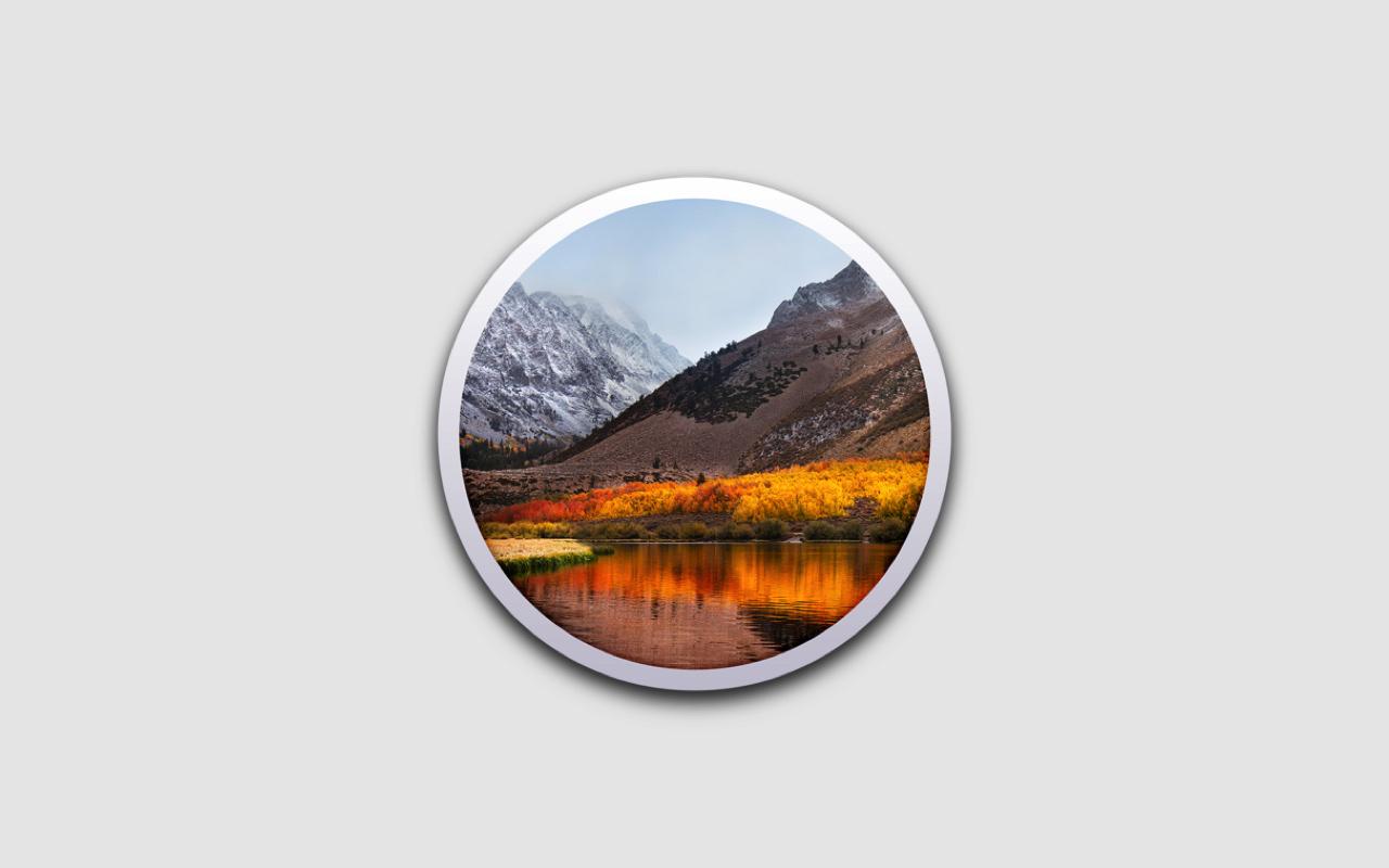 macOS High Sierra ― インストールする方法