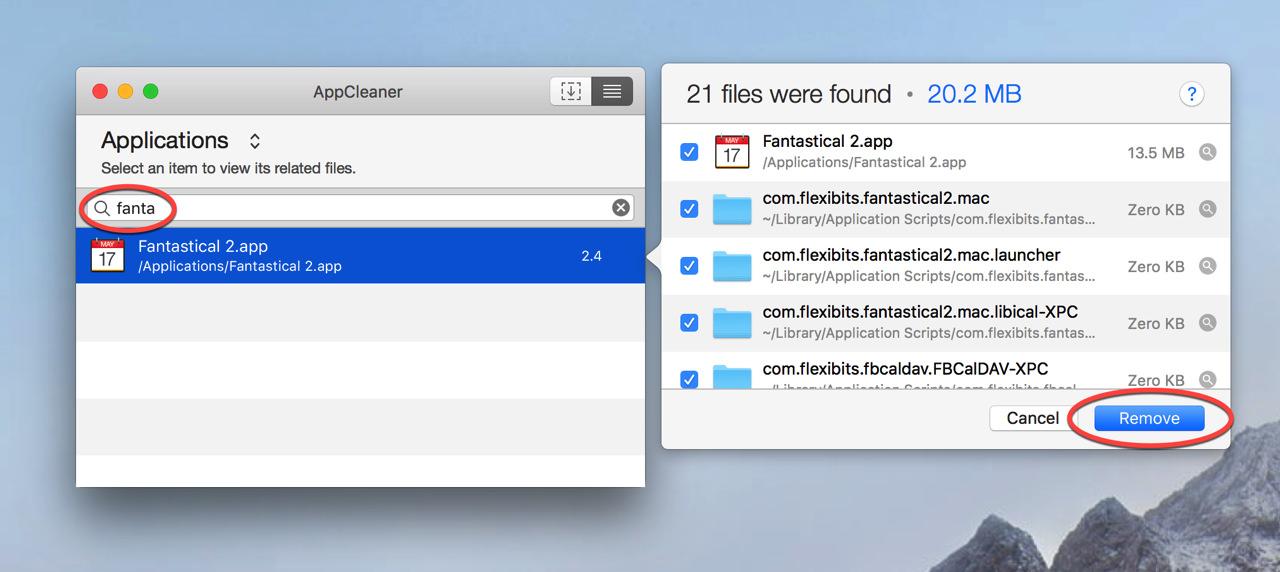 削除するMacアプリを選択する