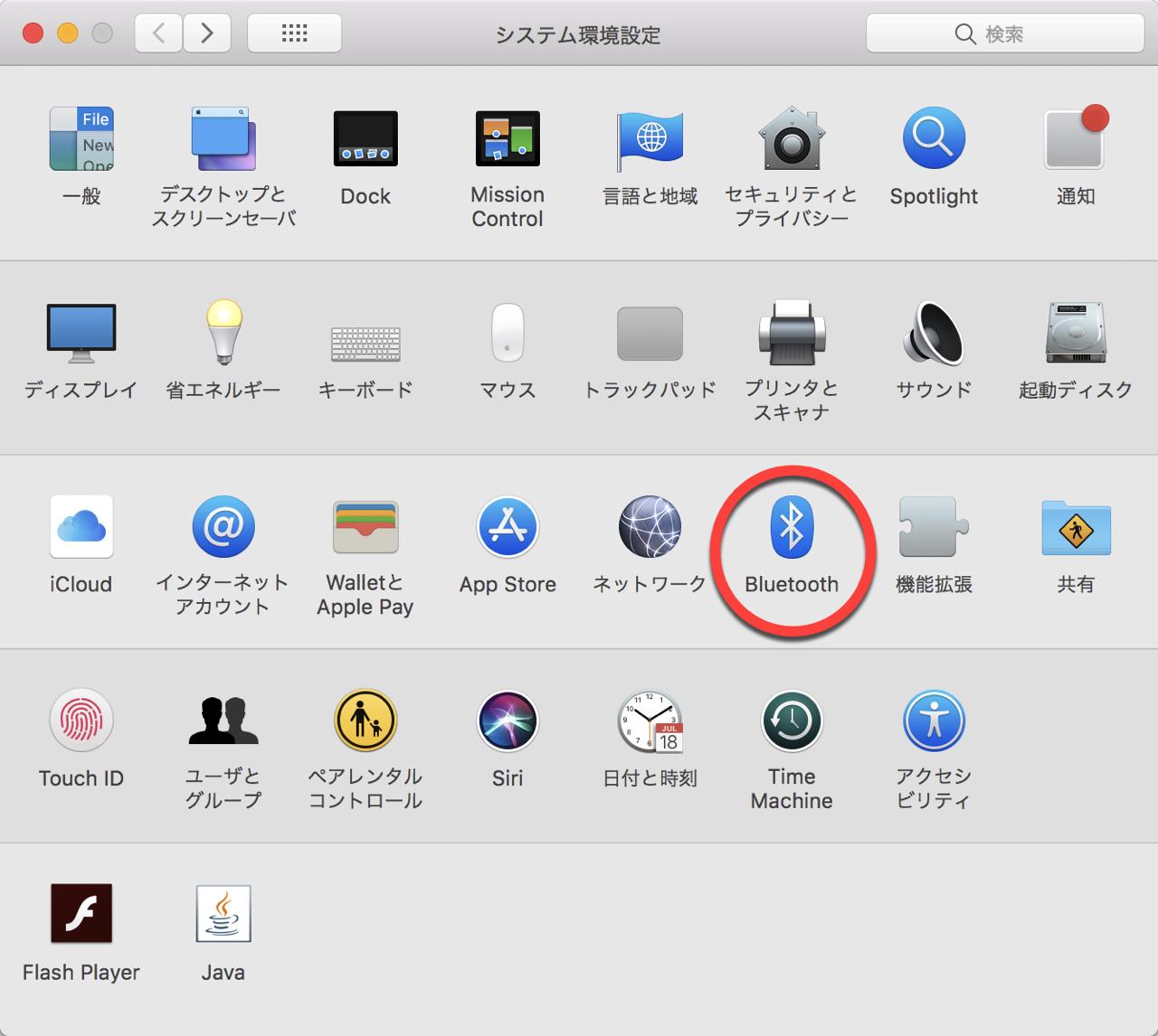 システム環境設定 Bluetooth